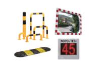 Törmäyssuojat, liikennepeili, hidastetöyssyt ja nopeusnäyttö